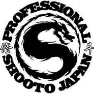 Shooto Logo